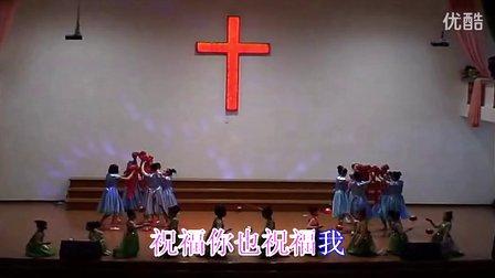 基督教新年祝福歌曲图片 基督教歌曲新年祝福,新年大祝福基