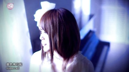 【MV】supercell -  銀色飛行船