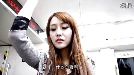 上海地铁上美女的痒 C