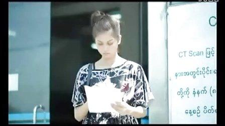 So Tay 远方的羁绊 -专辑:《缅甸歌曲 201205月