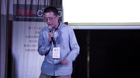 福州老建筑群:薛纪天@TEDxCity2.0@Fuzhou 2012