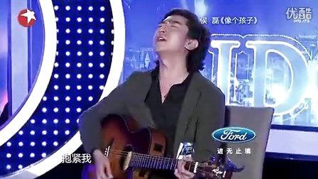 中国梦之声 玉龙第三国