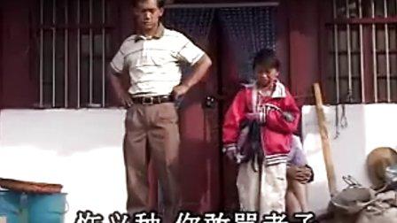 云南山歌剧全集傻媳妇 云南山歌电视剧悲剧 云南山歌伤悲