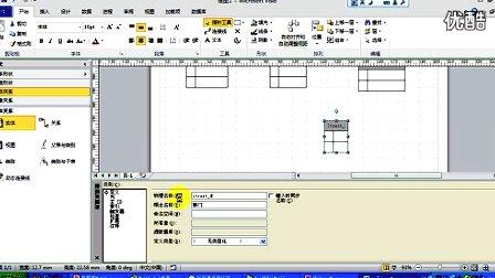 传智播客PHP培训 韩忠康 PHP视频教程 Mysql 第16讲 实体(2)