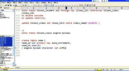 传智播客PHP培训 韩忠康 PHP视频教程 Mysql 第19讲 存储引擎