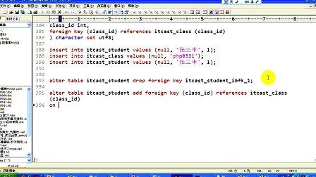 传智播客PHP培训 韩忠康 PHP视频教程 Mysql 第18讲 外键(2)