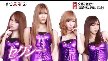 【TV】有吉反省会_13_6_30