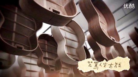 李宗盛《山丘》MV 歌词版