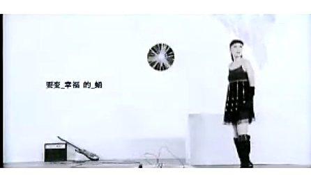慌 - 王菲菲 MV 高清在线观看
