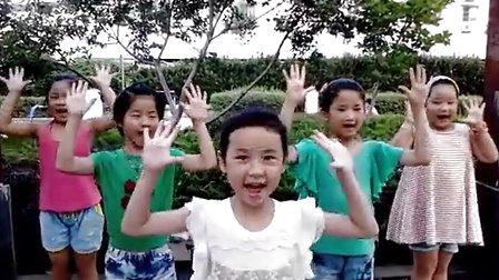 《可爱颂》幼儿舞蹈视频