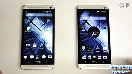 比正品做工還棒?山寨版HTC One現身(視頻+多圖)