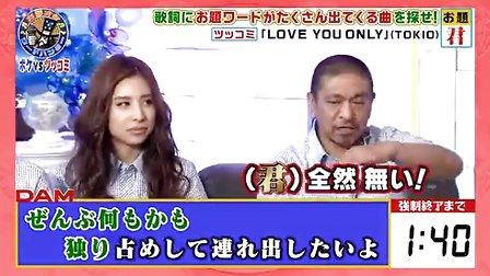 リンカーン 動画 新企画 カラオケワードハンター! 7月16日