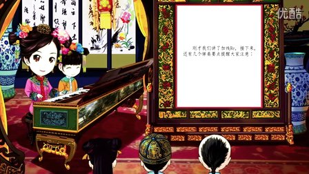 幼儿钢琴教学视频 – 搜库