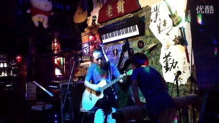 阳朔酒吧 谢天笑冷血动物阳朔老街酒吧唐辉吉他弹唱