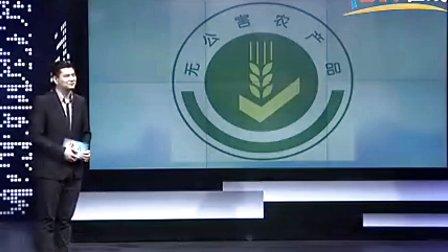 好尔超能农残剥离器为你解析关于蔬菜的残留常识