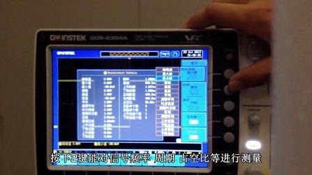 固纬电子 GWINSTEK  数字混合存储示波器 GDS-2000A 系列介绍