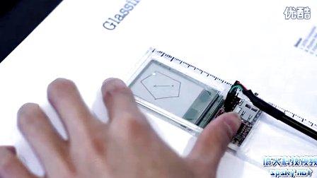 神奇科技!纸上画几笔就能变成电子游戏