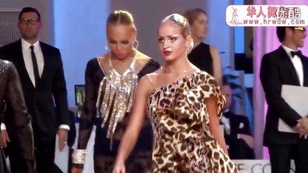 2013WDC圣彼得堡体育舞蹈公开赛四分之一决赛桑巴