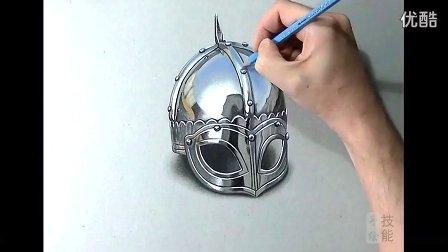 金属头盔马克笔手绘视频教程