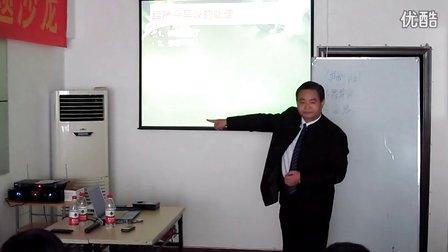 姚路加:农资企业销售培训