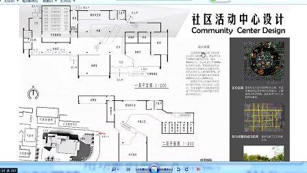 专筑评图第2期(YY频道85755494)