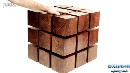 神奇的磁懸浮方塊茶幾