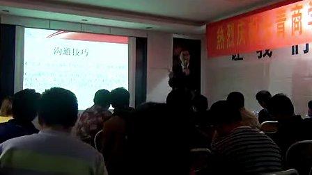 汇师经纪--顶尖实战销售技巧-----刘纯老师