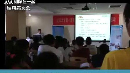 活动上,北大妇儿季涛云医生关于生酮饮食的讲座