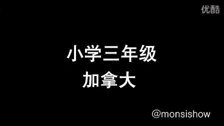 中国高考数学题惊呆外国学者131027在线大搜