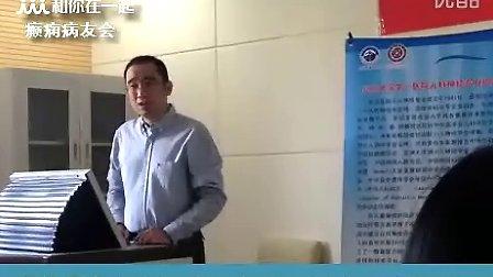 北大妇儿医院 姜玉武大夫谈挂号难