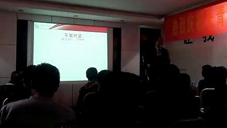 汇师经纪--顶尖实战销售技巧(二)-----刘纯老师