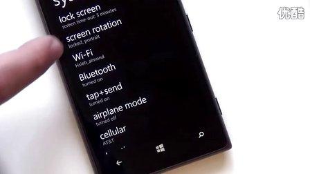 Windows Phone 8 GDR3上手预览