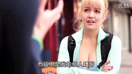 男人为什么爱盯着女人的胸部看