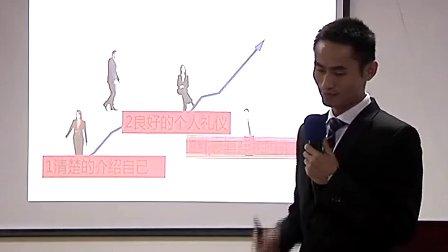 20131020职业化1(陈培松)