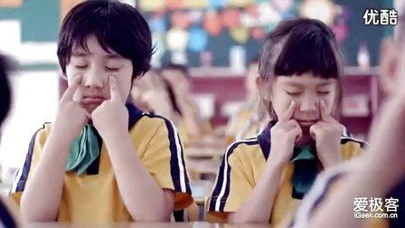 双十一 电商互相吐槽视频集锦「爱娱乐」