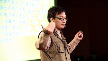 身体教育学:张嘉泉TEDxFuzhou2012