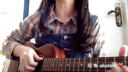 张三的歌 cover (by ukulele)