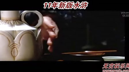 潘金莲与西门庆三个版本中的激情床戏对比