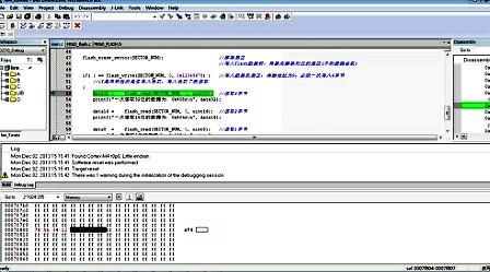 第十四节:K60的存储模块Flash、SDHC讲解