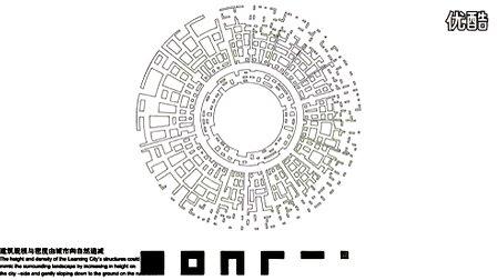 FCHA坊城建筑-城间城    2013 深港建筑城市双年展