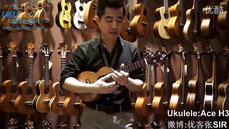 【优客张SIR】《铃儿响叮当》UKULELE吉他弹唱指弹综合版