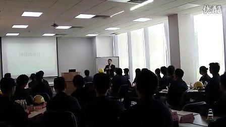 陈西君老师--《高效沟通技巧》