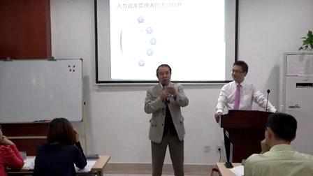 9月28号扬州兴企管理咨询有限公司邀请陈琦老师授课视频
