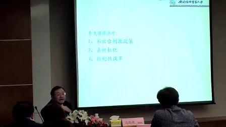 商业模式的创新与发展-资本运营投融资专家冯鹏程教授2
