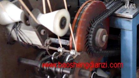 金属膜电阻工厂生产过程-深圳宝盛电子