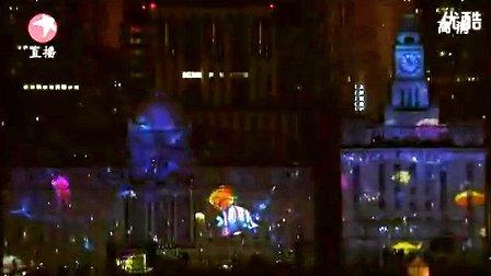 2014上海外滩新年倒计时4D投影灯光秀欣赏
