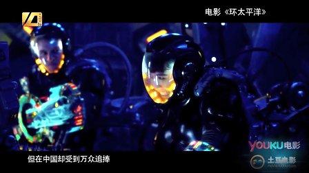 10放:恭贺2014-秋