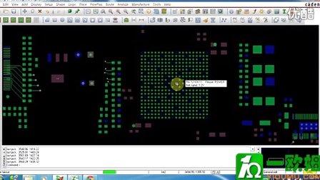 allegro16.6---BGA fanout扇出过孔位置调整