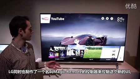 [中文字幕]webOS系统LG智能电视体验:堪称最佳UI