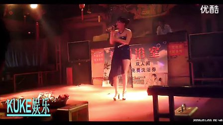 歌舞团剧场表演,kuke娱乐b系列1-歌舞团表演kuke糸列 法国天体浴场